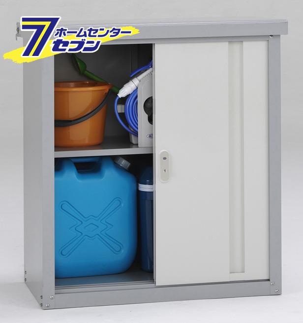 【送料無料】小型収納庫 FSW11G アルインコ [収納庫 鍵 棚板]