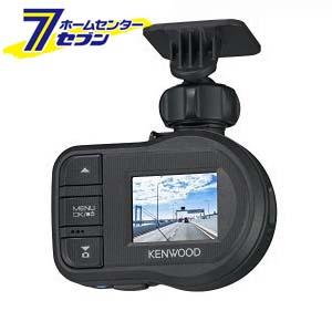 【送料無料】 ケンウッド スタンダード ドライブレコーダー DRV-410 DRV-410 KENWOOD [ フルハイビジョン ドラレコ ハイスペック 車載カメラ セキュリティ カー用品 車用品 drv410]