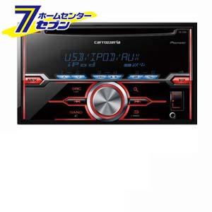 【送料無料】パイオニア オーディオ 2DINメインユニット CD/USB/チューナーメインユニット FH-3100 Pioneer carrozzeria [carrozzeria/カロッツェリア/カーAV/カーエレクトロニクス/カー用品]