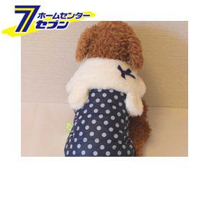 うさみみファーのドットコート(ネイビー) L 【ra16010n】 ルイスペット(Ruispet) [ドッグウェア ペットウェア 犬用服 犬の服 犬 洋服]