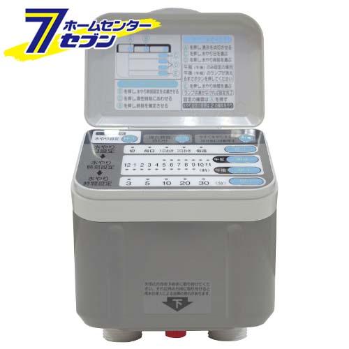 自動水ヤリ器 SAW-1 藤原産業 [園芸用品 散水用品 散水タイマー]