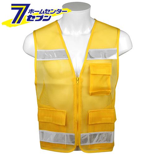パトロールベスト SK-PAT-Y 藤原産業 [ワークサポート サポート用品 安全ベスト]【キャッシュレス5%還元】