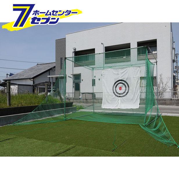 ゴルフターゲット (返球・大型据置式) GTR-300 南榮工業 [ゴルフネット 練習用 的 ゴルフ練習ネットネット 練習]【キャッシュレス5%還元】
