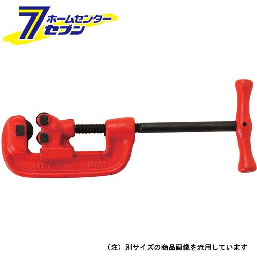 【送料無料】パイプカッター NO.2 MCCコーポレーション [作業工具 配管工具 パイプカッター]