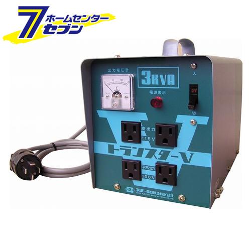 【送料無料】トランスターV STV-3000 スター電器製造 [電動工具 電工ドラム コード 変圧器]