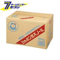 シャボン玉石けん 粉石けんスノール粉 10kg(2.5kg×4) シャボン玉 [洗濯用洗剤粉末洗剤]【キャッシュレス5%還元】
