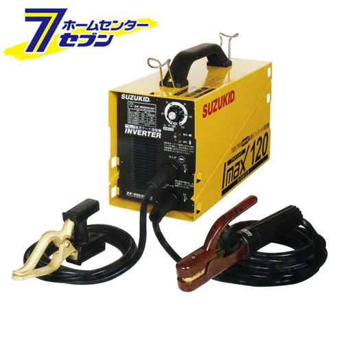直流溶接機アイマックス120 SIM-120 スター電器製造 [電動工具 溶接 電気溶接機]【キャッシュレス5%還元】