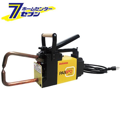 パスポ PSP-15 スター電器製造 [電動工具 溶接 電気溶接機]