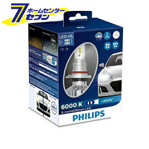 エクストリームアルティノンLED HB3/4 ヘッドライト 6000K ファンレスタイプ 11005XUX2 フィリップス Philips [バルブ ヘッドライト LED HB3/4]【キャッシュレス5%還元】