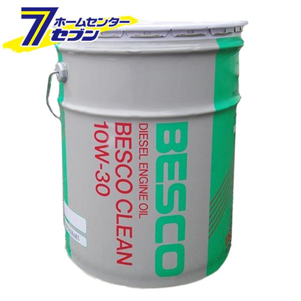 ベスコ BESCO クリーン ディーゼルエンジンオイル 10W-30 20L いすゞ純正 isuzu 4サイクルディーゼルエンジン用 いすゞ 値引き エンジンオイル 20l缶 OUTLET SALE 20l缶