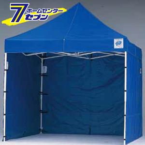 テント 横幕(DX45/DXA45用) EZS45BL 標準色 長辺用 ブルー (4.5m×2.15m) 1枚 イージーアップテント [ezs45bl 横幕のみ 取替 張替 テント幕 テント用品 アウトドア イベント]【キャッシュレス5%還元】