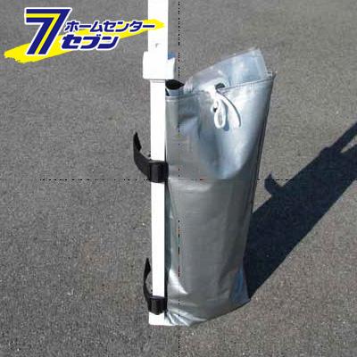 かんたんウエイト WB10-4W2 4個セット ウエイトバッグ 10kg (4本モデル) 水専用 水袋 イージーアップテント [テント用重石 水袋 10kg 風対策 10kg仕様 4個セット ベーシックセット テント用品], ナカガミグン:520719e4 --- data.gd.no