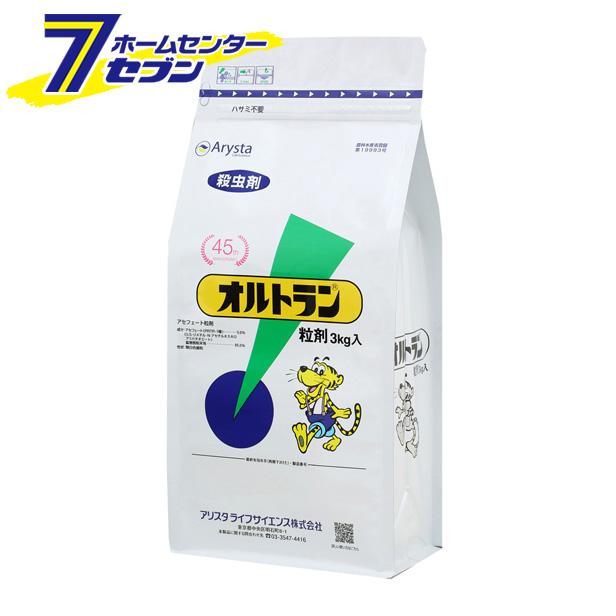 【送料無料】ケース販売 オルトラン粒剤3Kg殺虫剤 アリスタ