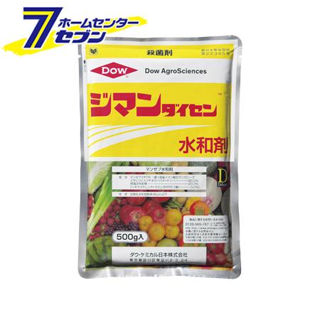 ケース販売[ダウ]ジマンダイセン水和500g殺菌剤【キャッシュレス5%還元】