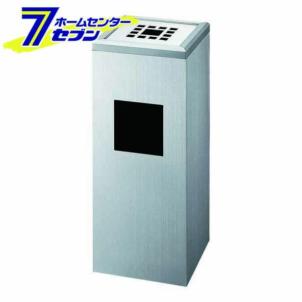山崎産業 スモークリン(STヘアーライン)NKF-250【キャッシュレス5%還元】