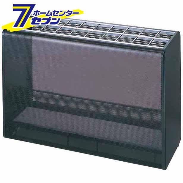 【送料無料】 山崎産業 アンブラーNG-20ブラック