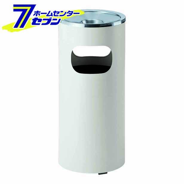 山崎産業 屋内用灰皿 スモークリンDS-1200 アイボリー