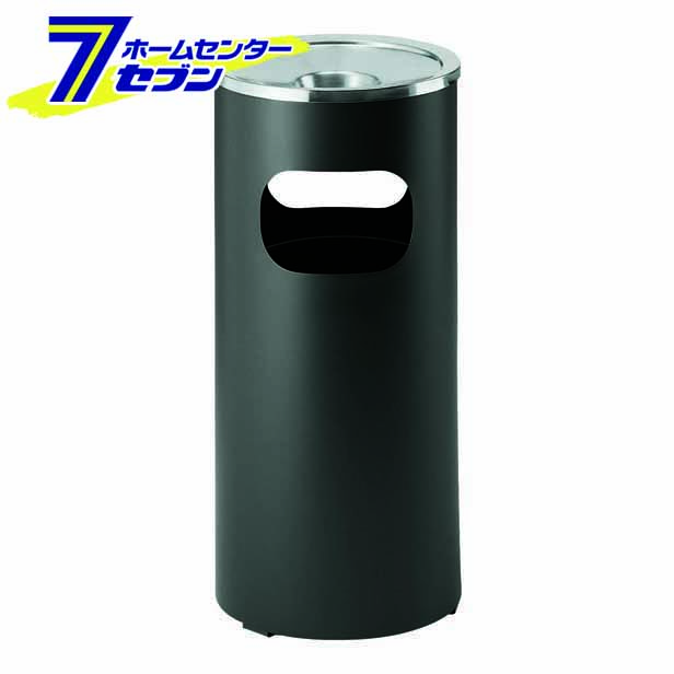 山崎産業 屋内用灰皿スモークリンDS-1200 ブラック