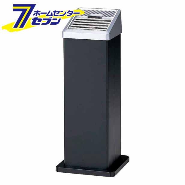山崎産業 スモーキングAL-106 ブラック
