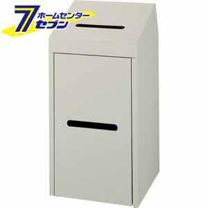 山崎産業 機密文書回収ボックスA4 YW-169L-ID