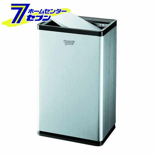 【送料無料】 山崎産業 グレイスボックス400L