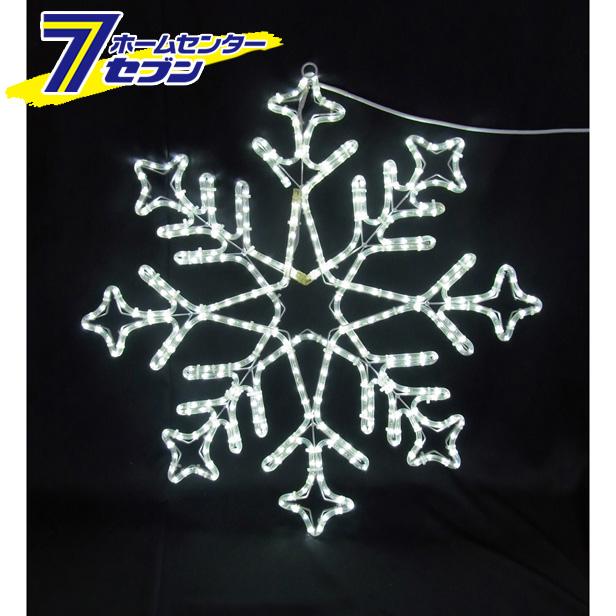 LEDイルミネーション LEDスノーフレーク白色 L2DM240 コロナ産業 [イルミネーション クリスマス ライト・イルミネーション]【キャッシュレス5%還元】