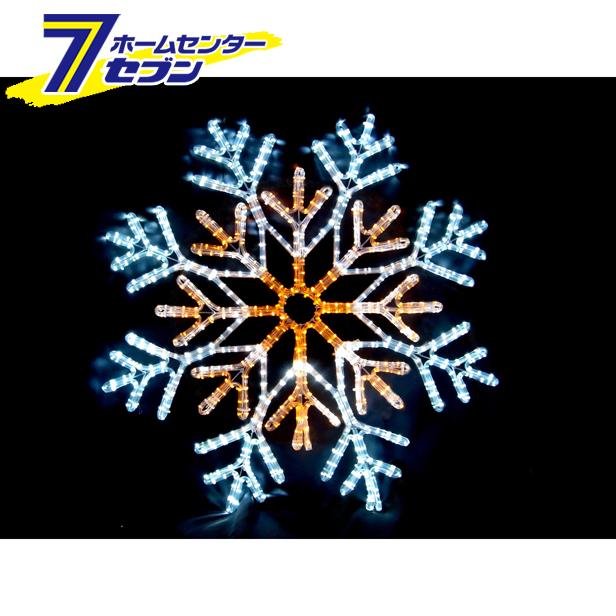 コロナ産業 LEDイルミネーション LEDスノーフレーク 白・黄色 L2DM241 LEDスノーフレークモチーフ 【メーカー直送:代引不可】【キャッシュレス 還元】