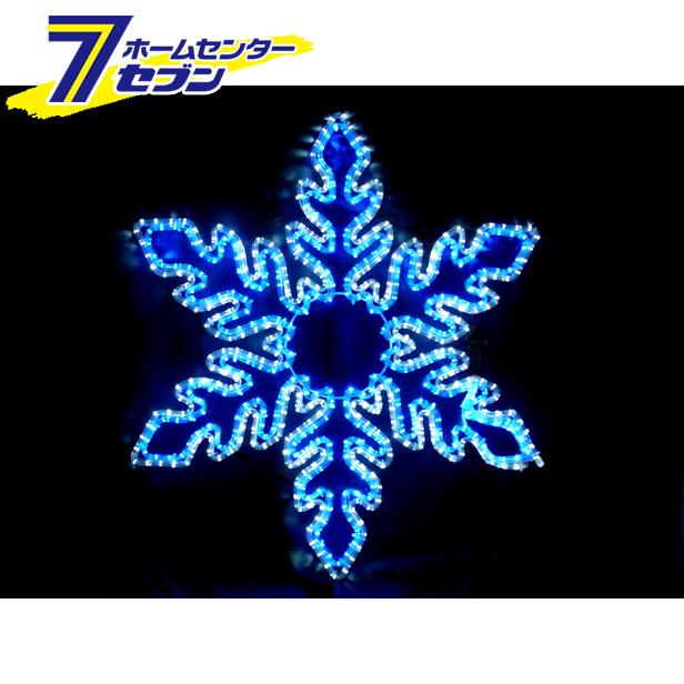 コロナ産業 LEDイルミネーション LEDスノ-フレーク 白・青色 L2DM242 LEDスノーフレークモチーフ 【メーカー直送:代引不可】
