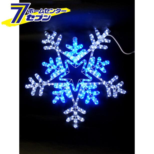 LEDライトモチーフ スノーフレーク白・青色 (L2DM701) コントローラー付 l2dm701 コロナ産業 [イルミネーション クリスマス]【キャッシュレス 還元】