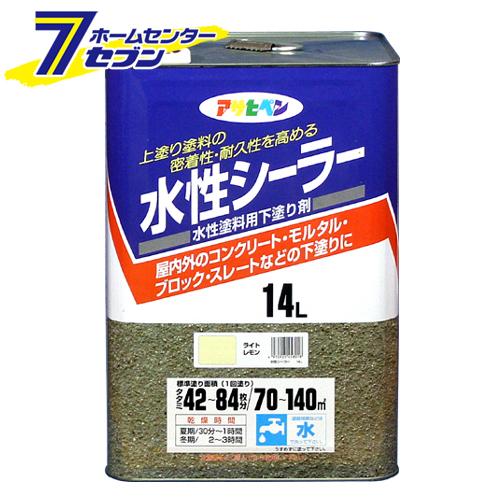 【送料無料】 アサヒペン 水性シーラー ライトレモン 14L[EOS]