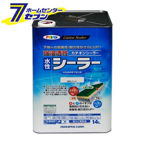 【送料無料】 アサヒペン 強浸透性水性シーラー 透明(クリヤ) 14L[EOS]