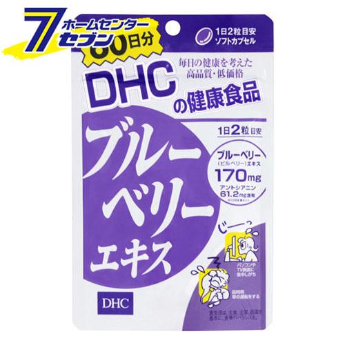 DHC ブルーベリーエキス 60日分 チープ 120粒 dhc サプリ 栄養補助食品 健康補助食品 一部予約 健康食品 ブルーベリー サプリメント