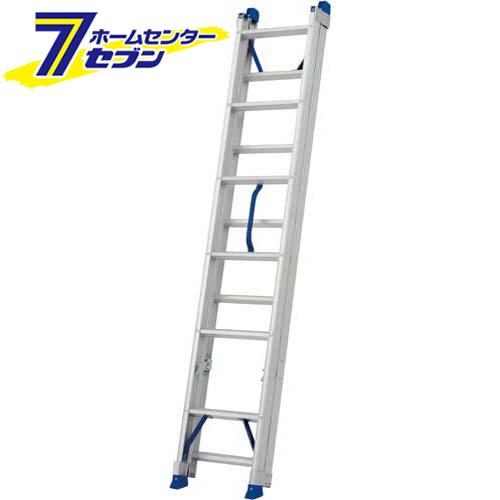 2連 はしご LQ2 2.0 手上げ式 (LQ2 2.0-34) アルミ製 [lq2 34 軽量 アルミ製 梯子 作業台 踏み台 ハセガワ 機材]【キャッシュレス5%還元】