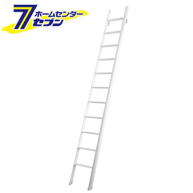 【送料無料】 ルカーノラダー lucano ladder ロフト昇降用はしご LML1.0-31【メーカー直送:代引き不可】[1台 はしご ハシゴ 梯子 ロフト用はしご 室内 ハセガワ 長谷川 はせがわ hasegawa LML1031 lml]