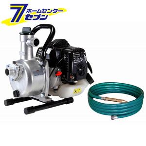 【送料無料】2サイクルエンジンポンプSEV-25L+R型ホースセット(洗浄・散水両用ノズル付き) 工進 [エンジンポンプ ハイデルスポンプ 農機具 洗浄 畑 散水]