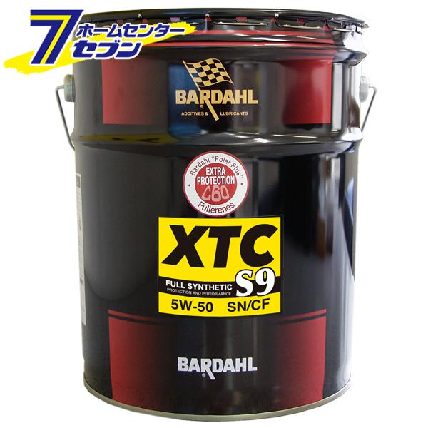 BARDAHL(バーダル) シンパルサー N 化学合成油 API:SN/CF SAE:5W-50 容量:20Lペール BARDAHL [自動車 エンジンオイル]【キャッシュレス5%還元】