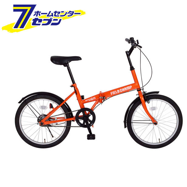 FIELD CHAMP FDB20 / フィールドチャンプ 20インチ折畳自転車 シングルギア オレンジ MG-FCP20 ミムゴ [折り畳み おりたたみ じてんしゃ]