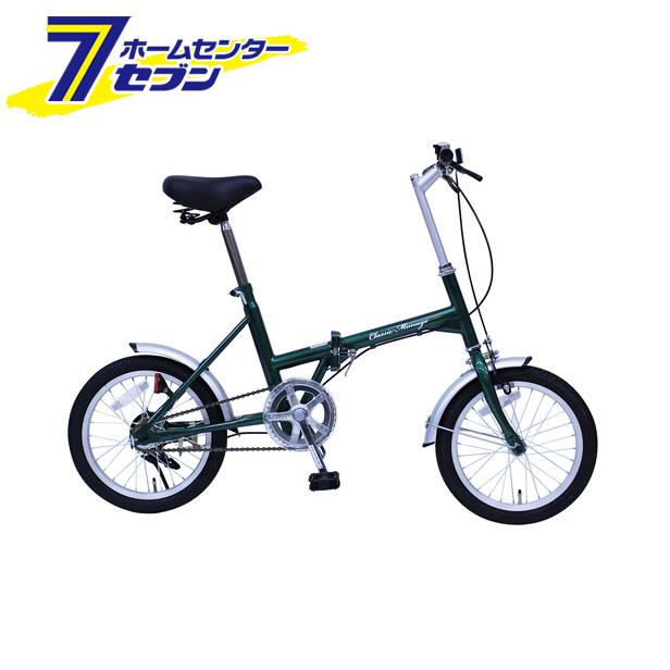 Classic Mimugo FDB16G/クラシックミムゴ 16インチ折畳自転車 グリーン MG-CM16G ミムゴ [折り畳み おりたたみ じてんしゃ]