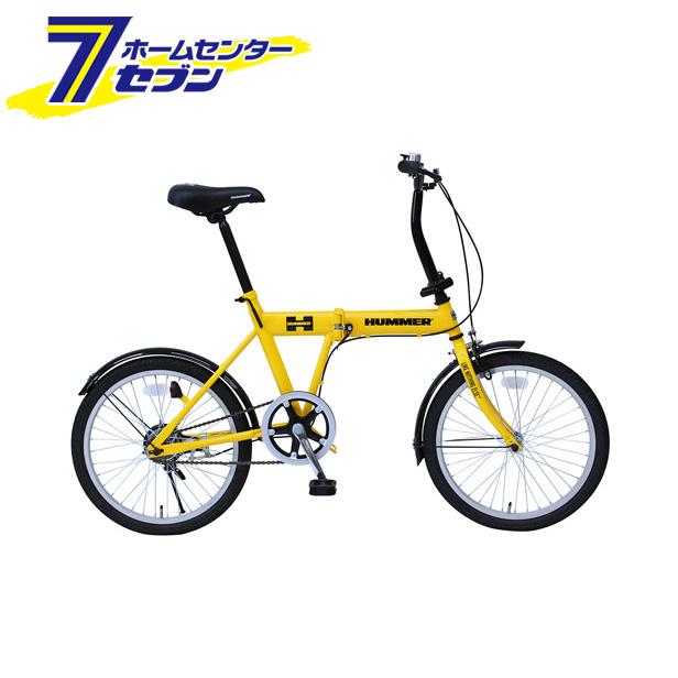 【送料無料】 HUMMER FDB20SG/ハマー20インチ折畳自転車 イエロー MG-HM20G ミムゴ [折り畳み おりたたみ じてんしゃ]