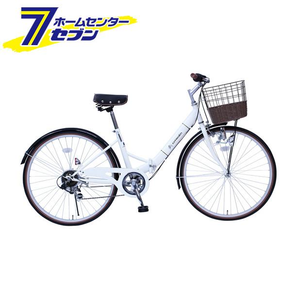 CITROEN シティFDB266SG/シトロエンシティサイクル6段ギア 折畳自転車 ホワイト MG-CTN266G ミムゴ [折り畳み おりたたみ ギア付き じてんしゃ]