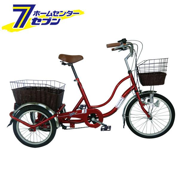SWING CHARLIE ノーパンク三輪自転車G ワインレッド MG-TRW20NG ミムゴ [じてんしゃ さんりん パンクしない]