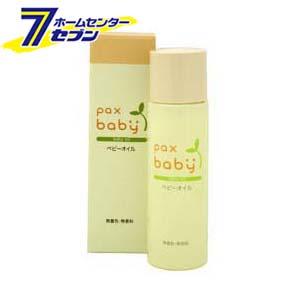 パックスベビー 正規品 期間限定 オイル 40ml 太陽油脂 ベビーオイル