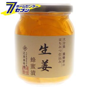 近藤養蜂場 生姜蜂蜜漬 280g 新作販売 単品 20%OFFクーポン 対象商品 はちみつ ハチミツ 期間 予約販売 蜂蜜 数量限定