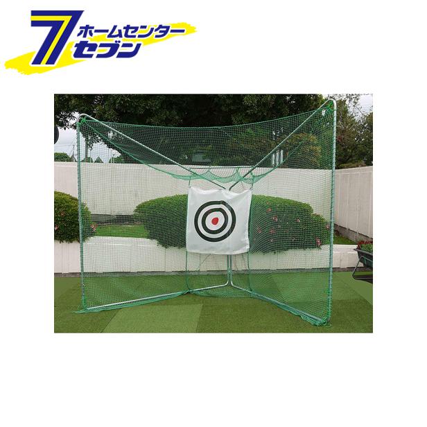 ゴルフターゲット (移動展開式) GT-700 南榮工業 [ゴルフネット 練習用 的 ゴルフ練習ネットネット 練習]【キャッシュレス5%還元】