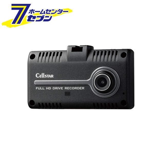 ドライブレコーダー CS-31F セルスター [前後録画 2.4インチタッチパネル搭載 超速GPS採用]