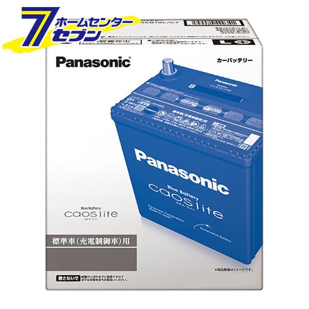 パナソニック カオスライト N-85D23L CT 標準車 信憑 充電制御車 用 カーバッテリー caos lite 新作続 カオス Panasonic Blue 自動車用 ライト Battery 2019年モデル