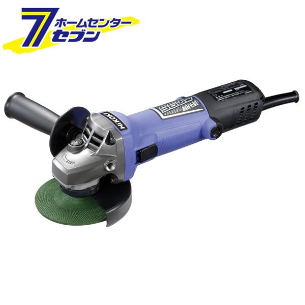 電気ディスクグラインダ FG10SC3 工機ホールディングス [HiKOKI ハイコーキ 電動工具切削・研削工具 (旧日立工機) DIY工具 ]