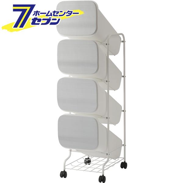smooth スタンドダストボックス 4P メタル リス [ゴミ箱 ごみ箱 ダストボックス 掃除道具 掃除用品]