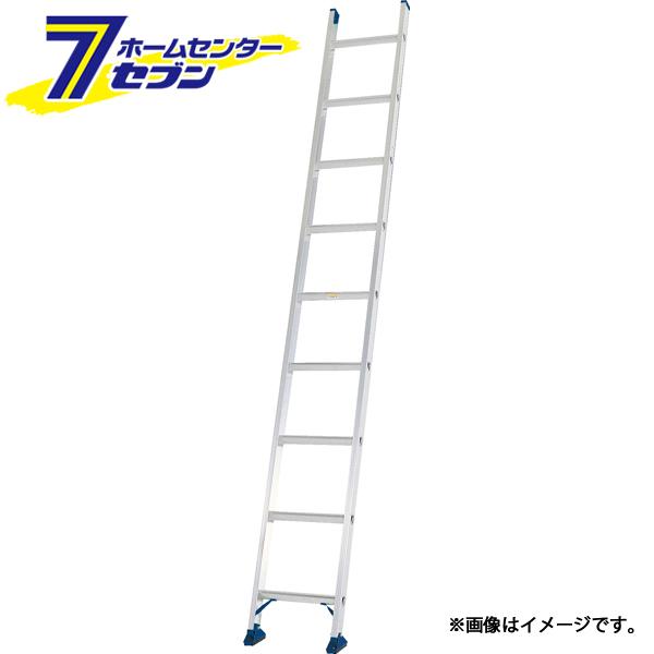 1連はしご 約2.1m JXV-21S アルインコ [ハシゴ 梯子 園芸用品 アルミ]