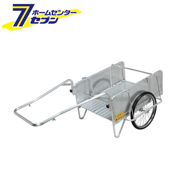 ハンディキャンパー NS8-A1P 昭和ブリッジ販売 [リヤカー 運搬器具 園芸用品 農業用品]【キャッシュレス5%還元】